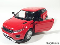 Ideal_Range_Rover_Evoque_krasnii_1