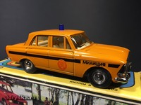 Moskvitch_412_gai_orange_1