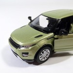 Ideal_Range_Rover_Evoque_zolotistii_4