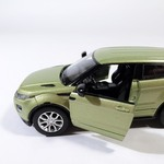 Ideal_Range_Rover_Evoque_zolotistii_5